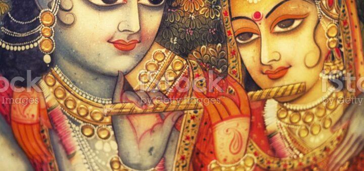 bhagwan shlok sanskrit shlok